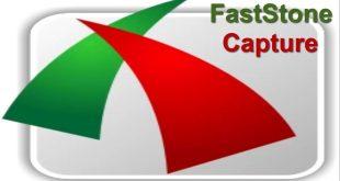 تحميل برنامج فاست ستون كابتشر 2018 FastStone Capture