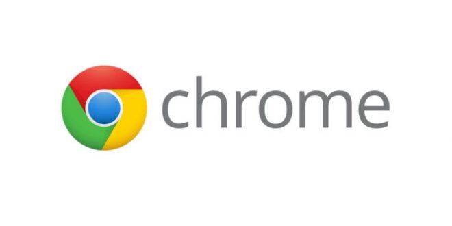 تحميل متصفح جوجل كروم 2018 Google Chrome