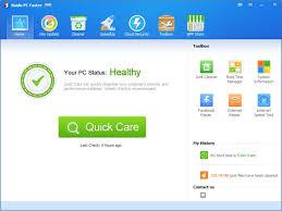 برنامج الحماية من الفيروسات Baidu PC Faster