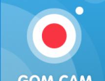 تحميل برنامج جوم كام 2018 gom cam لتسجيل الشاشة فيديو