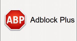 تحميل برنامج حجب الاعلانات 2018 Adblock Plus