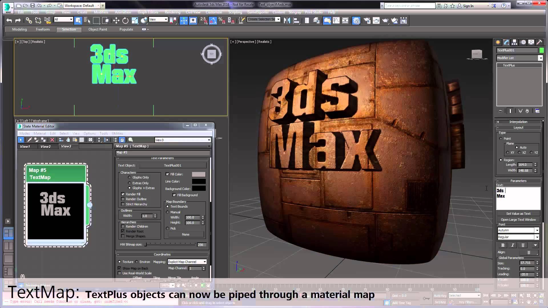 تحميل برنامج Autodesk 3ds Max